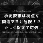 selfesteem_handle2